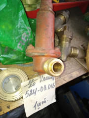Клапан 524-03.216