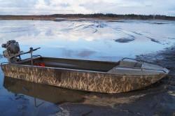 Алюминиевая лодка Trident Alugator 520 K