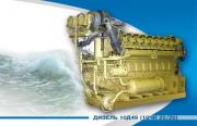 Судовой дизельный двигатель Д49 (ЧН26/26)