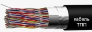 Кабель связи ТГ 50х2х0,5 Кабель связи ТПП 100х2х0,5
