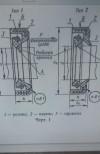 Манжета армированная с пружиной для линии вала 300/340/18 мм